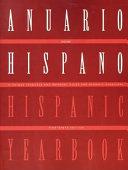 Anuario Hispano Hispanic Yearbook 2004