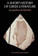 A Short History of Greek Literature