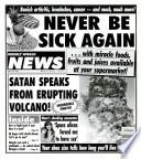 Apr 26, 1994