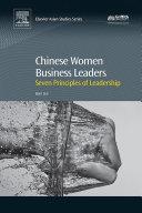 Chinese Women Business Leaders [Pdf/ePub] eBook