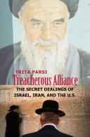 Treacherous Alliance [Pdf/ePub] eBook
