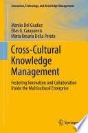Cross Cultural Knowledge Management PDF Book