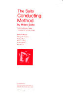 The Saito Conducting Method Book PDF