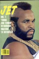 5 мар 1984
