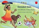 Books - Siyakhula IsiXhosa Stage 1 Oonodoli bam | ISBN 9780195760958
