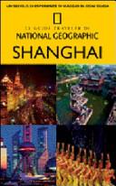 Guida Turistica Shanghai Immagine Copertina