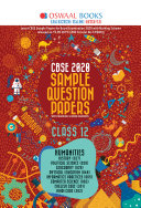 Oswaal CBSE 2020 Sample Question Paper Class 12 (Humanities Stream) (For March 2020 Exam) Pdf/ePub eBook