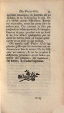 53 페이지