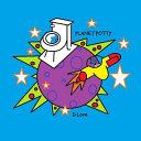 Planet Potty Book