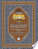 The Meaning and Explanation of the Glorious Qur an