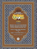 Pdf The Meaning and Explanation of the Glorious Qur'an