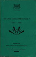 National Development Plan 7  1991 1997 Book
