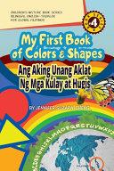 My First Book of Colors and Shapes Ang Aking Unang Aklat Ng Mga Kulay at Hugis Book