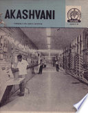 AKASHVANI