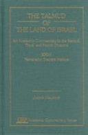 The Talmud of the Land of Israel  Yerushalmi tractate Berakhot