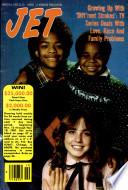 Mar 8, 1982