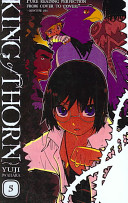 King of Thorn 5