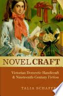 Novel Craft Book
