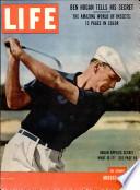 Aug 8, 1955