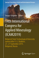 Pdf 14th International Congress for Applied Mineralogy (ICAM2019) Telecharger