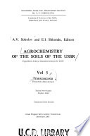 Agrochemistry of the Soils of the USSR.: Transcaucasia