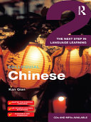 Colloquial Chinese 2  eBook And MP3 Pack