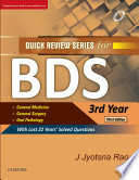 """Qrs for Bds III Year-E Book"" by Jyotsna Rao"