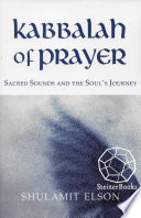 Kabbalah Of Prayer Book PDF