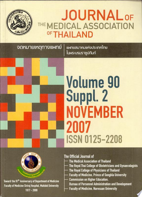 Journal of the Medical Association of Thailand