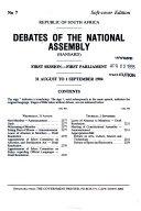 Debates of the National Assembly  Hansard