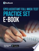 Epfo Assistant Full Mock Test 2021 Download Guide In Pdf Here