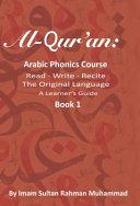 Al-Quran Arabic Phonics Course
