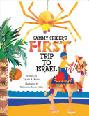Sammy Spider's First Israel