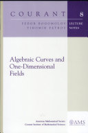 Algebraic Curves and One-dimensional Fields