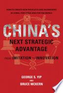 China s Next Strategic Advantage Book