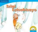 Books - Izigi Ezisabisayo | ISBN 9780521722636