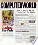 2001年8月13日