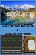 365 Days of Praise  Thanksgiving   Assurance of God s Promises