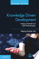 Knowledge Driven Development Book
