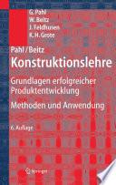 Pahl/Beitz Konstruktionslehre