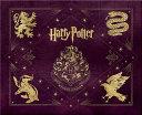 Harry Potter: Hogwarts Deluxe Stationery Set