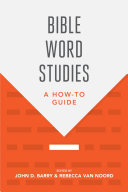Bible Word Studies: A How-to Guide