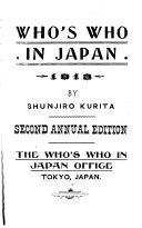THE WHO'S WHO IN JAPAN