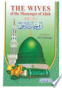 the wives of the messenger of allah