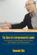 The New-Era Entrepreneurial Leader