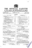 1947年7月15日