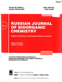 Russian Journal of Bioorganic Chemistry Book