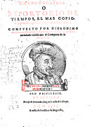 Chronographia o Reportorio de tiempos, el mas copioso y precisso, que hasta ahora ha salido a luz