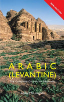 Colloquial Arabic (Levantine) (eBook And MP3 Pack)