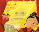Yeh-Hsien